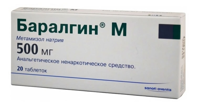 Цетрин при беременности 1 триместр