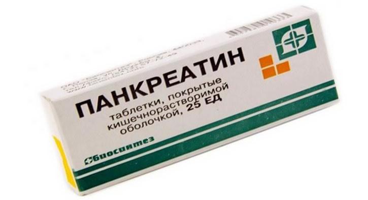 Пентоксифиллин при беременности таблетки