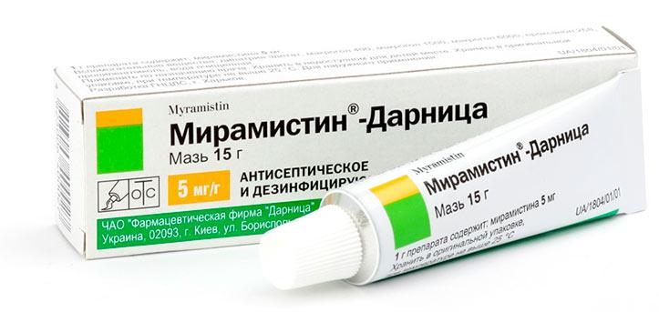 Мазь Мирамистин