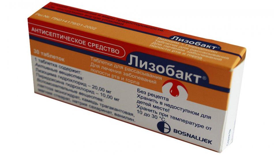 Лизобакт при беременности 3 триместр