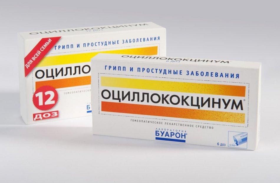 Оциллококцинум инструкция для беременных