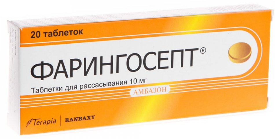 Оциллококцинум при беременности 1 триместр