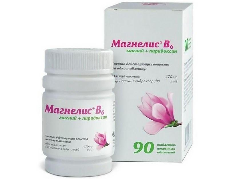 Магнелис в6 отзывы при беременности цена