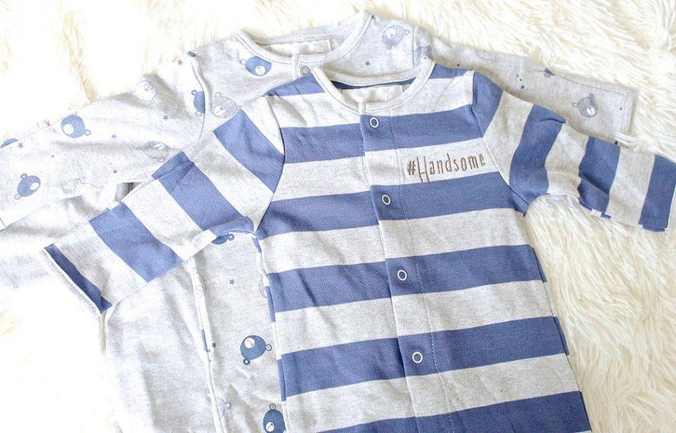 Второй комплект одежды