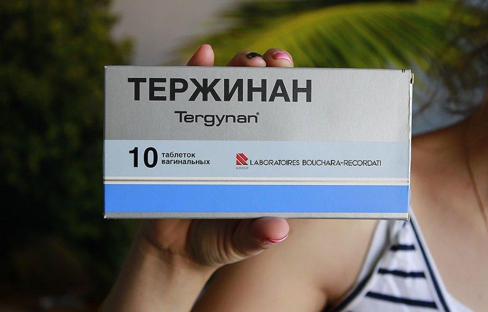 Упаковка Тержинан