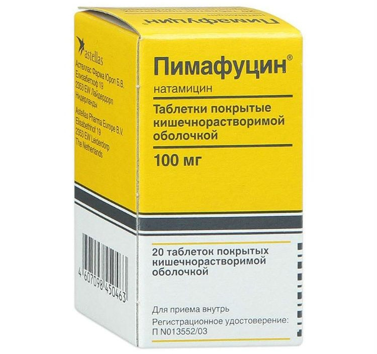 Пимафуцин таблетки 100 мг