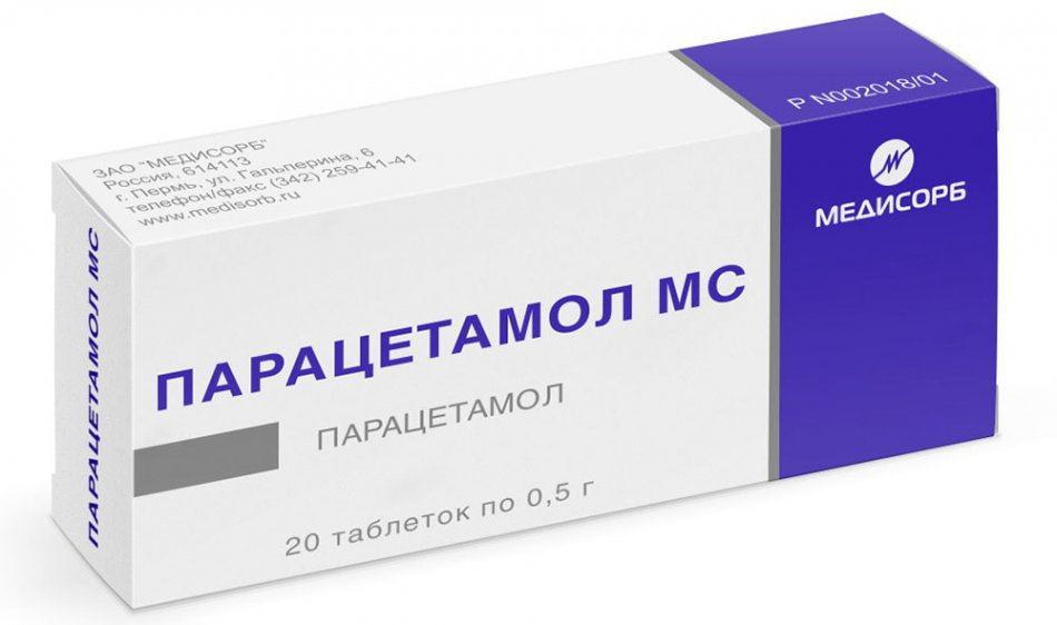 Парацетамол поднимает давление