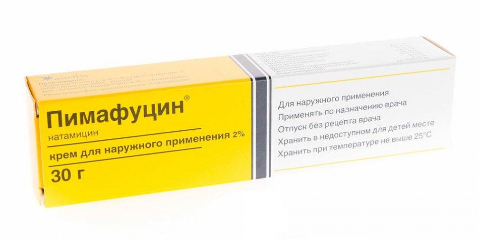 Крем пимафуцин при беременности отзывы