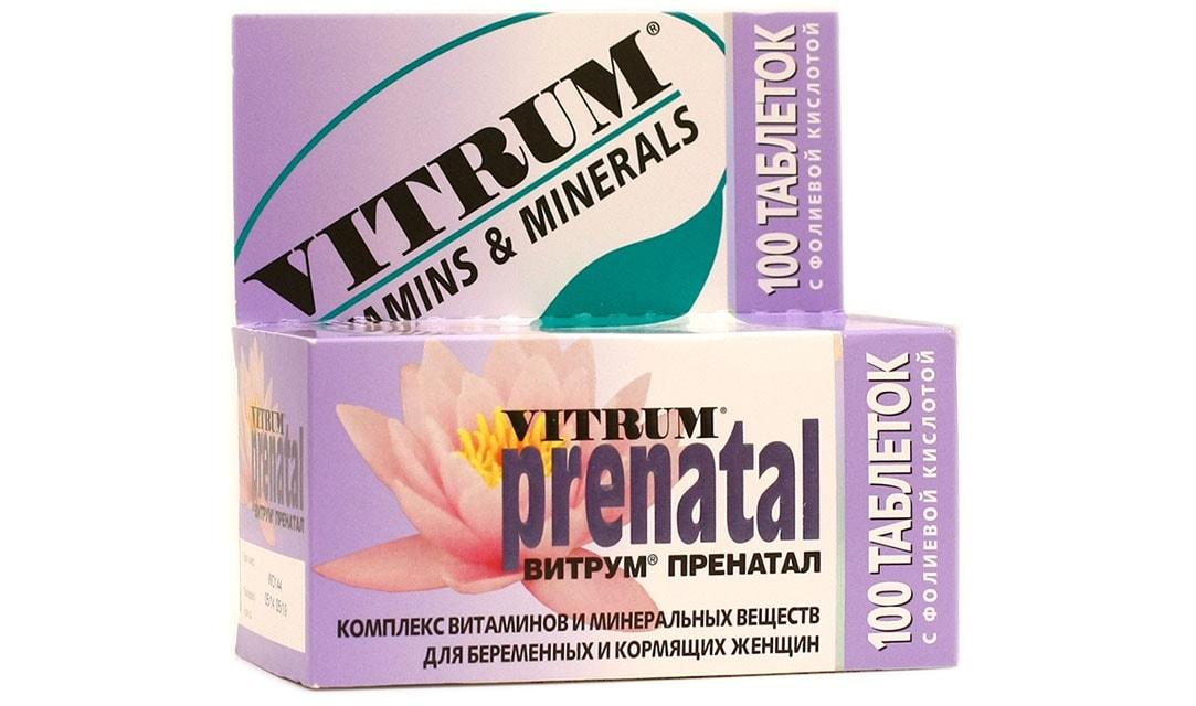 Витамины для беременных стоимость 51