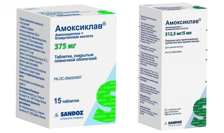 Таблетки и порошок Амоксиклав