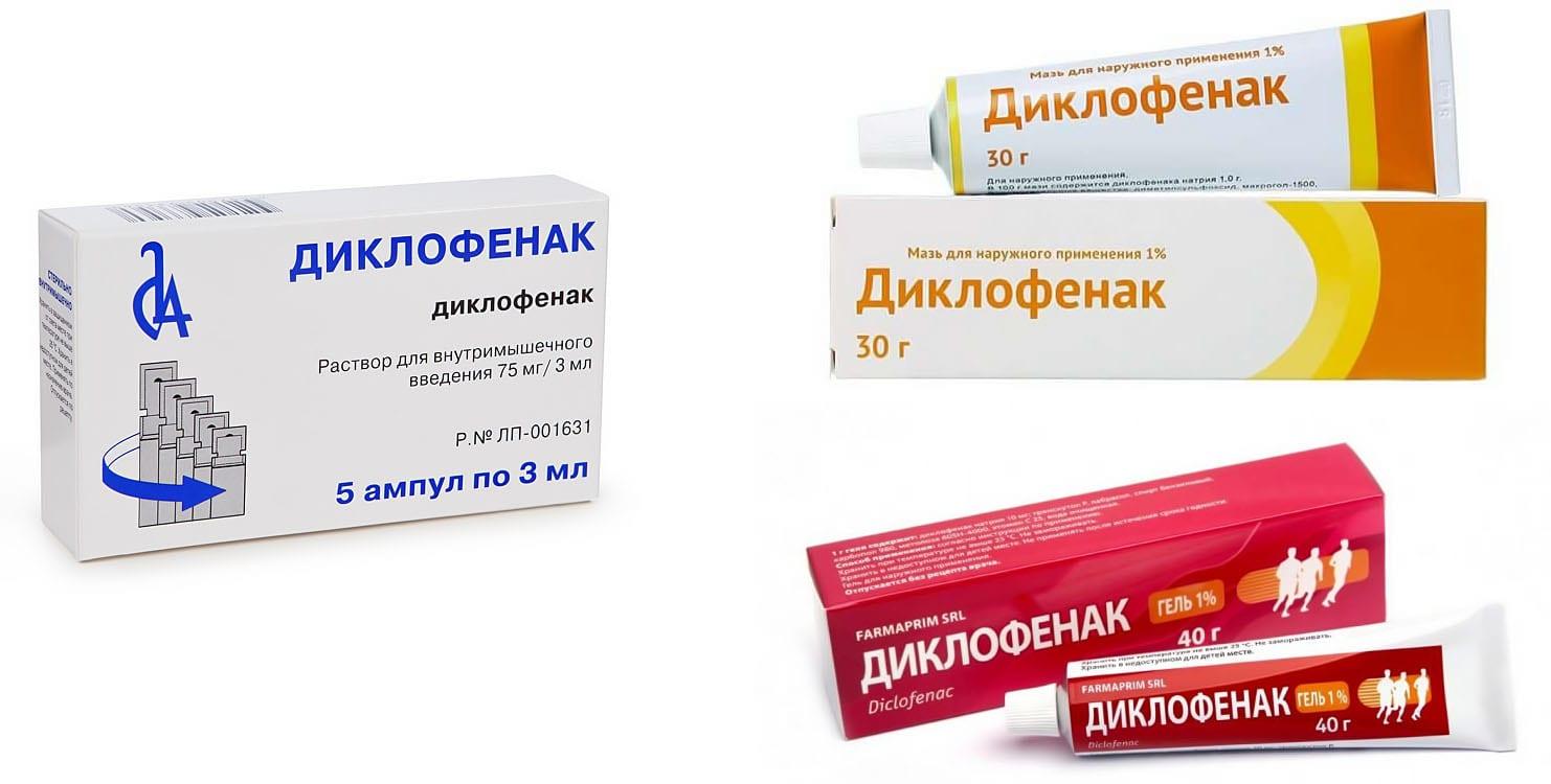 Гель диклофенак при беременности 141
