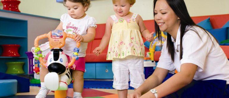 Как приучить к детскому саду