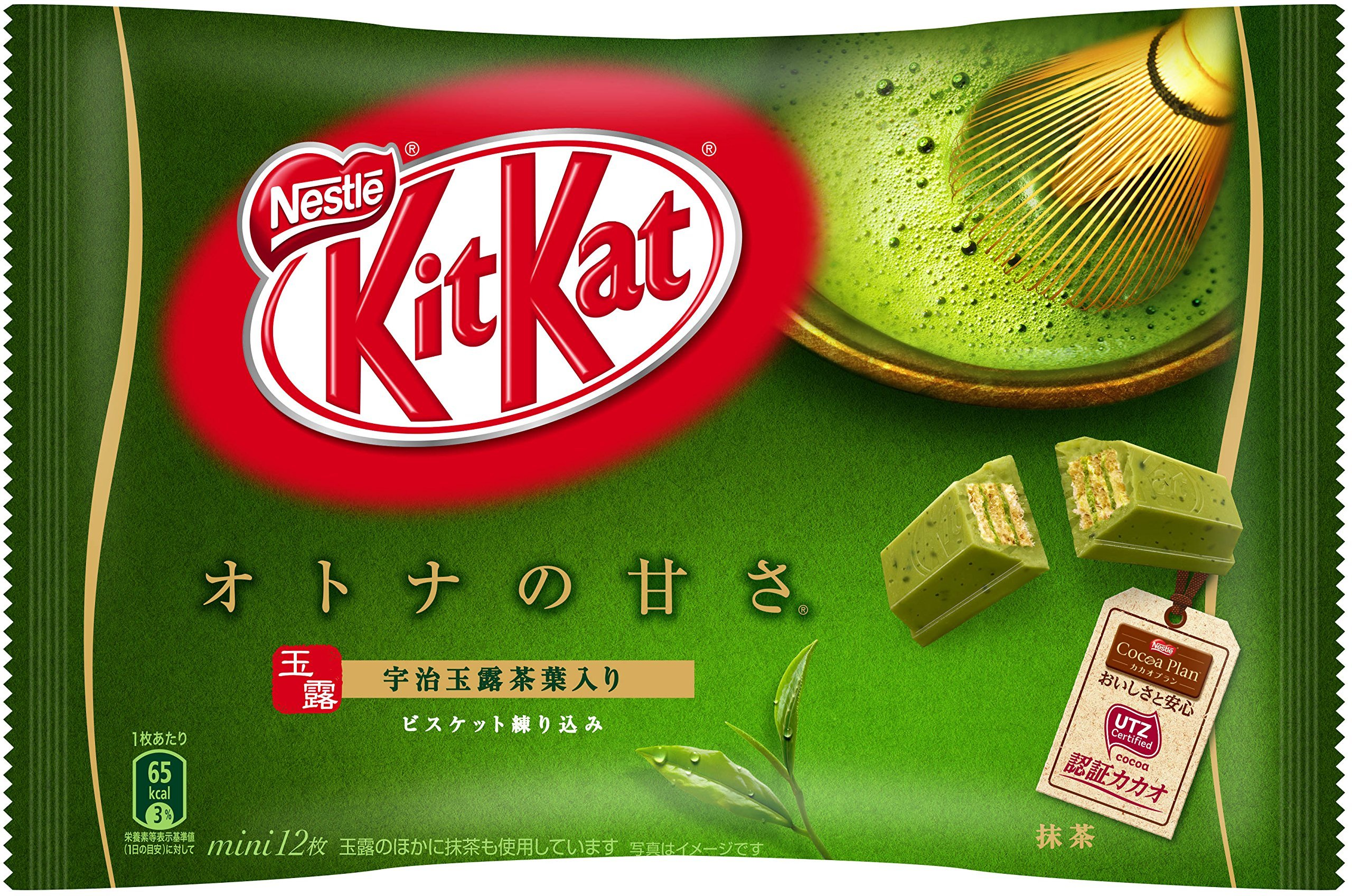 KitKat Maccha зеленый чай
