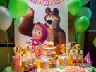 Детская вечеринка в день рождения